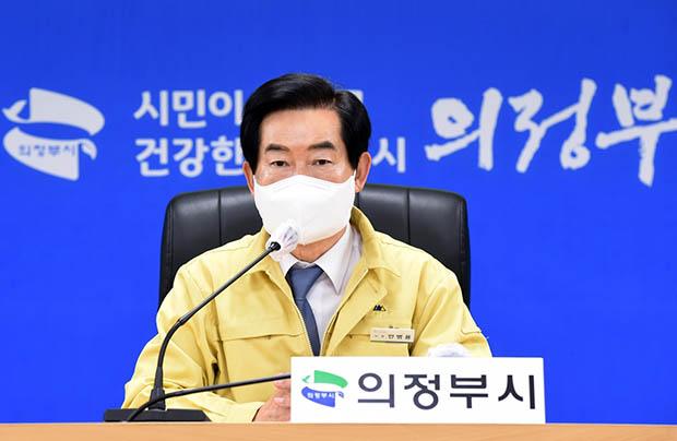 퍼스트신문  / 수도권뉴스