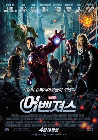 퍼스트신문  / 도/시/군청뉴스