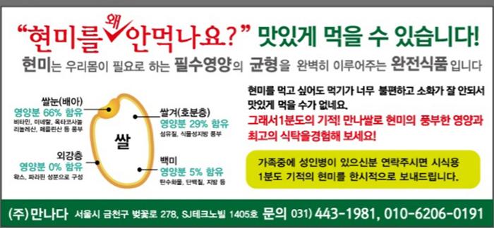 퍼스트신문  / 의료/건강