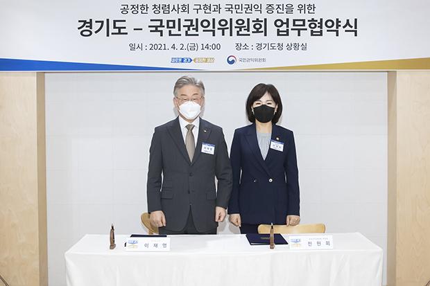 퍼스트신문  / 퍼스트뉴스